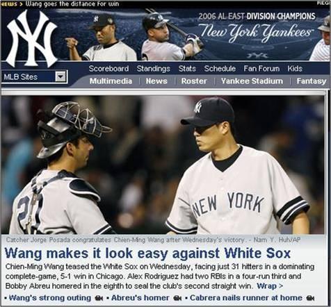 「比賽現場才是第二屏」-MLB.com 進階媒體執行長 Robert Bowman 專訪