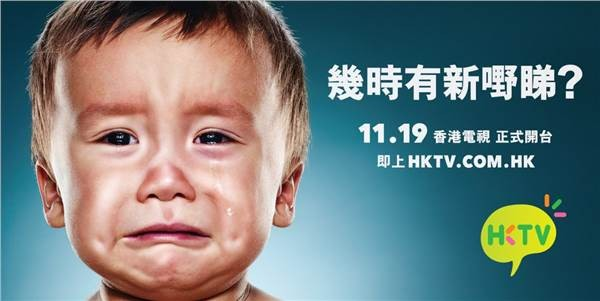 0_0_600_0_70_campaign-asia_content_hktv MTR