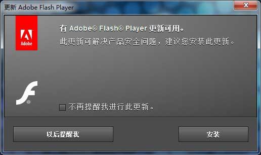 第三方浏览器插件使Apple iPad和iPhone支持Flash