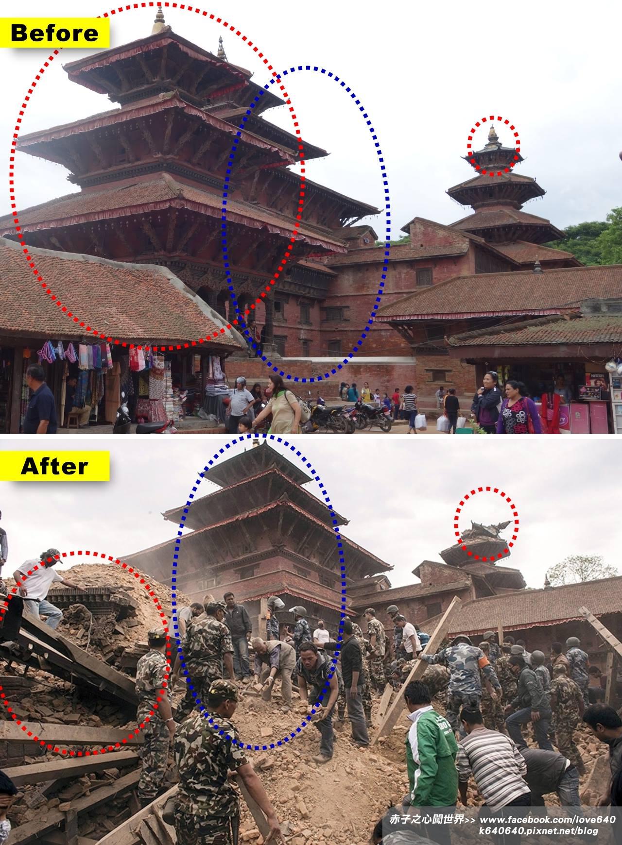 尼泊爾救災,互聯網也盡一分力。