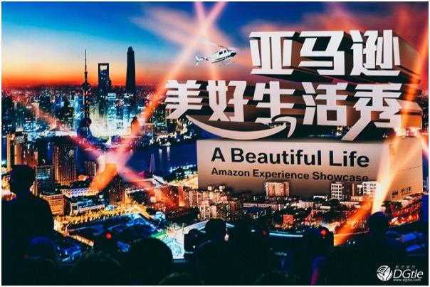 跨境電商展開中國新戰場,台灣的勇士在哪裏?