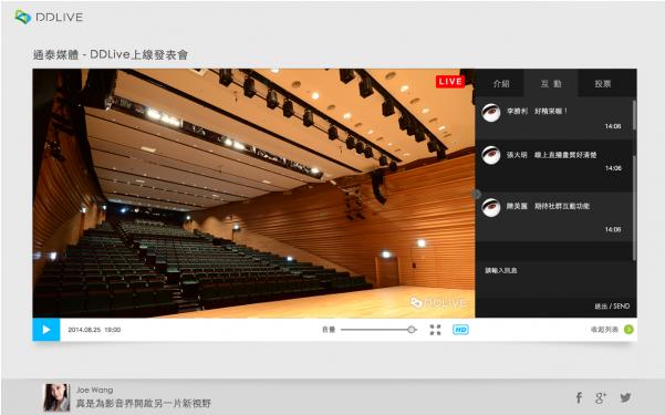 DDLIVE_Livepage_chat