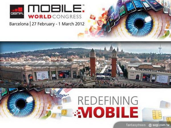 MWC 2012:從拍照到分享,從分享到社群