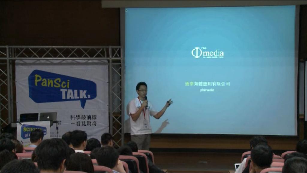 泛科學 PanSci Talks 網路轉播–幕後花絮