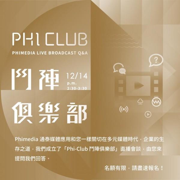 PhiClub