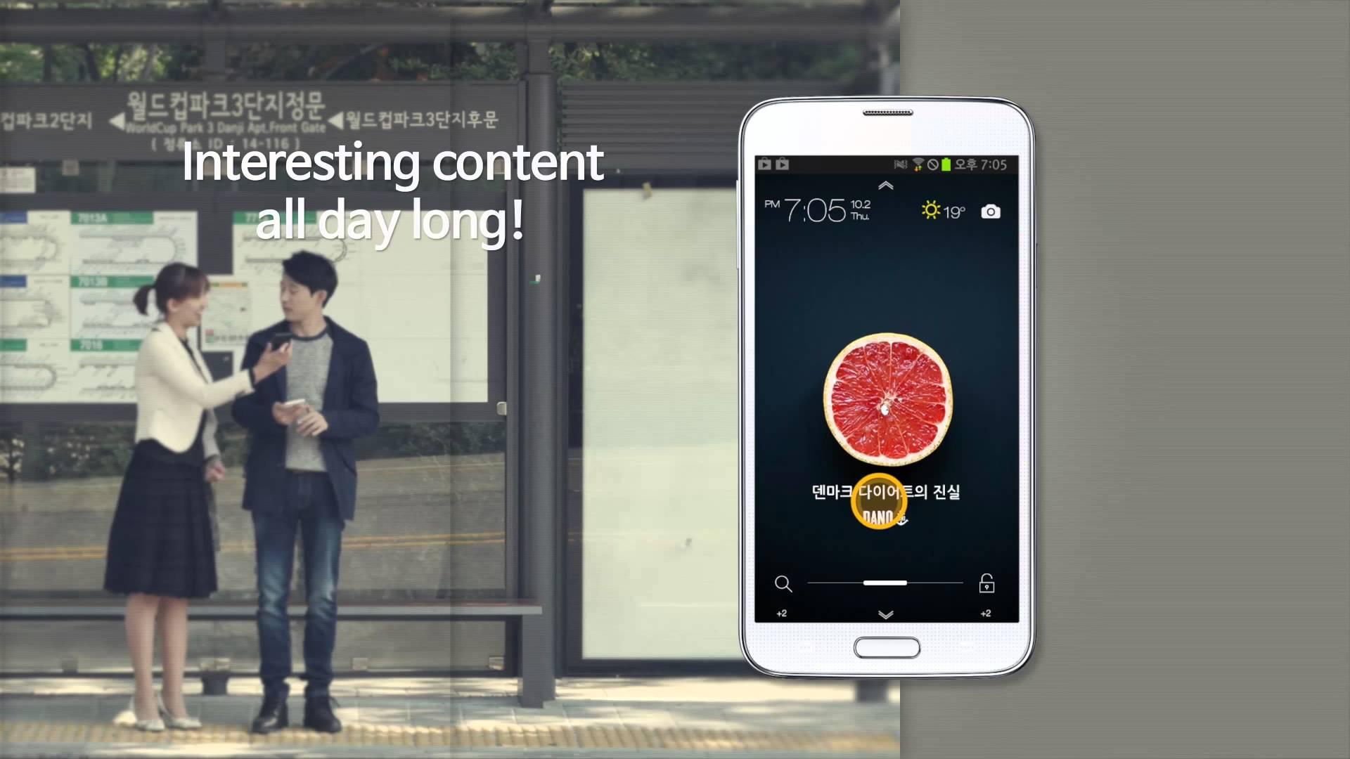 長江後浪推前浪,新型態行動廣告又掀一波!
